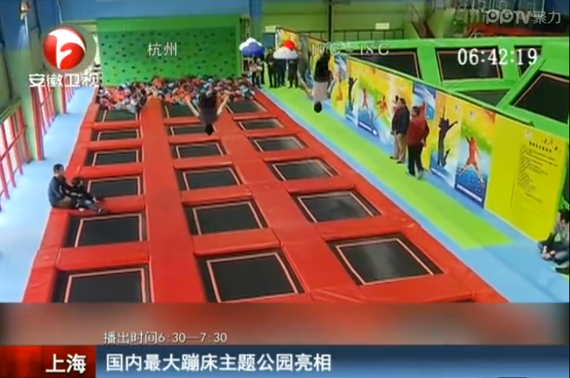 Anhui TV: the largest theme park unveiled trampoline - Trampoline Park Shanghai Dole Island